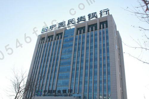 【东营万达资源】广场配套之华夏银行iso周边电影图片