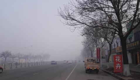 东营高速路口封闭雾霾将持续至12月1日