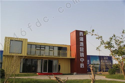 营值等这一刻_天津房产网,0546房产网,广饶房生态城别墅区个东营几图片