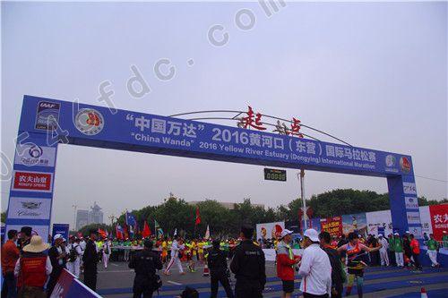 2017黄河口(东营)国际马拉松将提供三种预报名方式