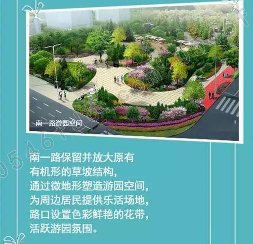 【中南世纪锦城】影响未来生活的-东二路新规c饼绘制图动态状图片