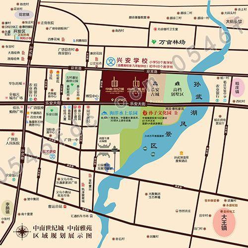 电0546房产网(东营房产网)为您提供的广饶中南世纪