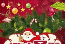 【金辰西湖水岸】趣味圣诞12.24邀您参与