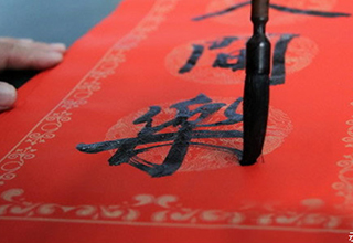 """【恒大黄河生态城】""""挥毫写春意 泼墨送吉祥""""活动即将开启"""