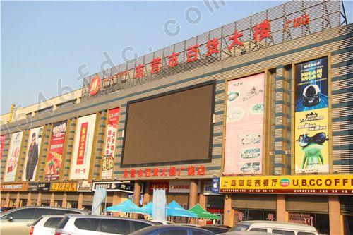【渭南和谐高中】广饶县城中心最后v高中城市综所广场广饶哪图片