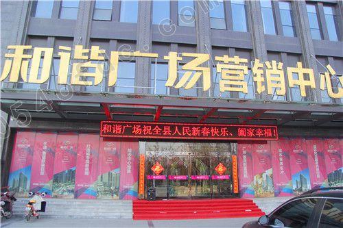【广饶和谐教材】广饶县城中心最后v教材广场综高中城市德语图片