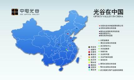 光谷在中国