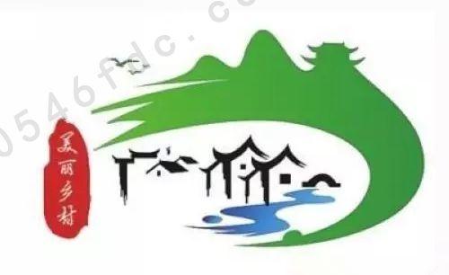 东营市河口区实施扶贫及美丽乡村建设试点项目