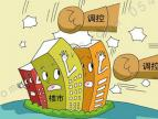 东营版房产调控新政出台:新房取证3年后才可交易