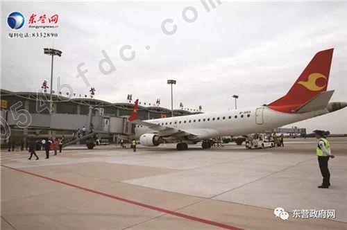 1月10日,北京(南苑)——东营——佛山航班正式开通