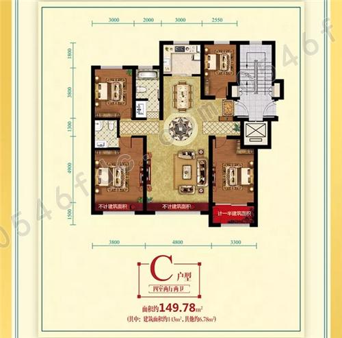 149㎡四室两厅两卫户型图