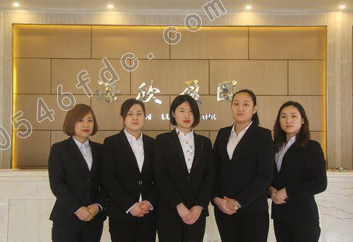 万通海欣盈园全体置业顾问2018恭贺新禧    万通海欣盈园全体置业