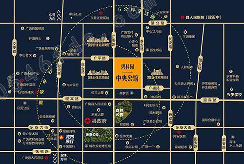 广饶碧桂园中央公馆区位图