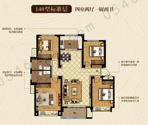 电梯洋房140型四室两厅两卫户型图