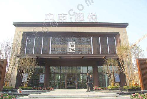 【广饶中南熙悦】营销中心实景图