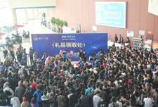 【东营春风十里】4.21千人产品发布会精品图集