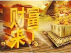 【大海银座广场】7-30㎡临街底商 稀缺更值珍藏