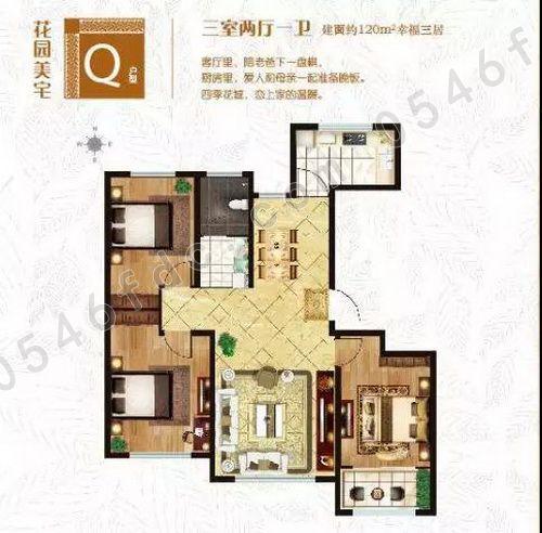 【广饶凯泽四季花城】三室两厅一卫120㎡q户型结构图