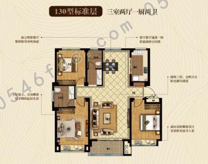 【众成阜盛园】130㎡三室两厅一厨两卫户型图