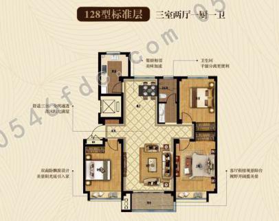 【众成阜盛园】128㎡三室两厅一厨一卫户型图