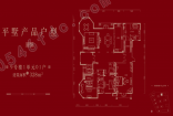 青岛莱阳路8号【青岛莱阳路8号】9号一单元1户328㎡户型图