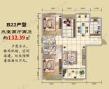 水岸华庭四期【水岸华庭四期】132㎡三室两厅两卫户型图