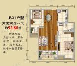 水岸华庭四期【水岸华庭四期】92.8㎡两室两厅一卫户型图