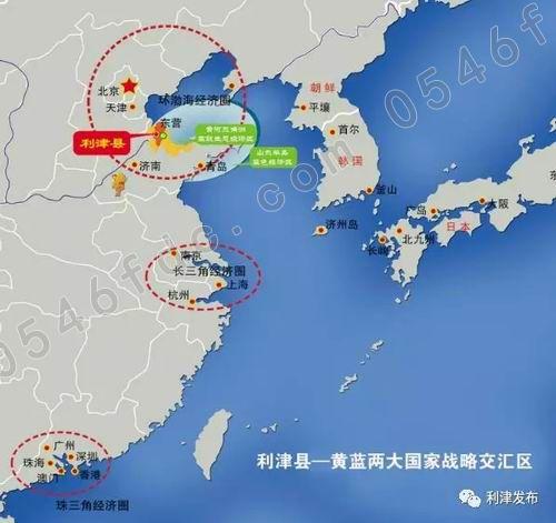利津县东依黄河,北邻渤海,位居山东半岛和辽东半岛环抱的地理中心