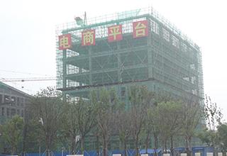 【东营光谷未来城】7月最新工程进度实景