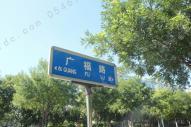 广饶碧桂园中央公馆广饶碧桂园中央公馆