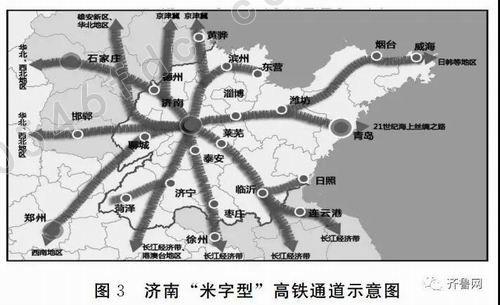 4号,8号线及轻轨13号   线等项目;开工建设济南r2线,青岛地铁6号线