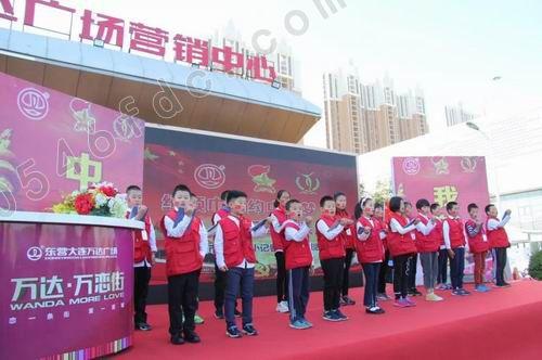 【东营万达广场】红领巾相约中国梦 为祖国母亲庆生活动圆满落幕