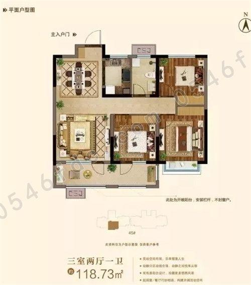 之三室两厅一卫户型图