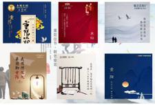 东营各区域热销楼盘九九重阳节集萃(上)