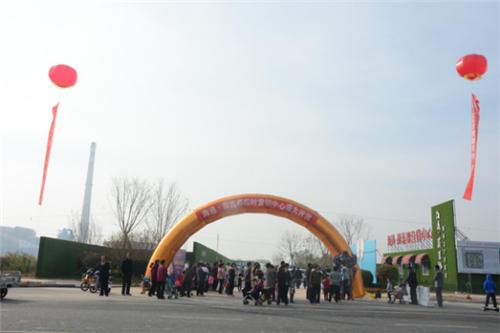 【海通蔚蓝郡】临时营销中心开放!