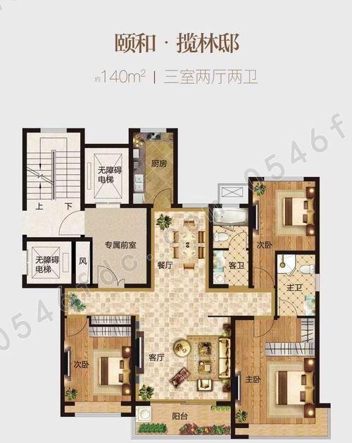 之140㎡a三室两厅两卫户型图
