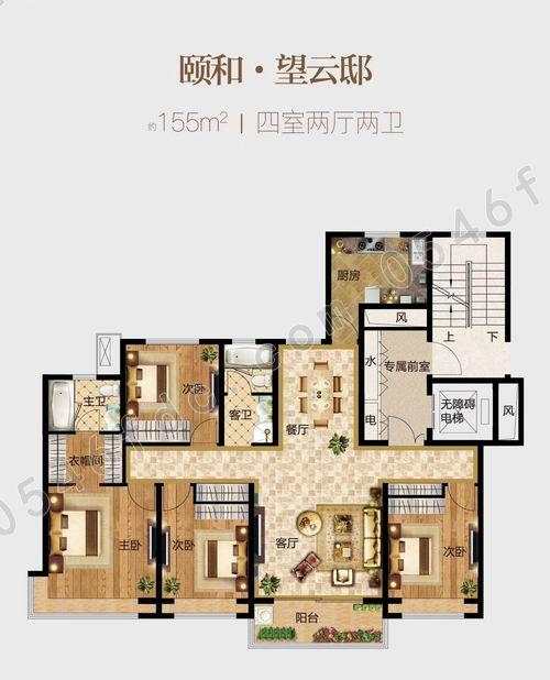 之155㎡ 四室两厅两卫户型图