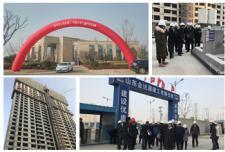 东营理想之城12.16工地开放日活动