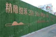 凌上龙庭御府【凌上龙庭御府】18.12.18实景图