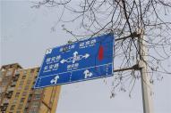 广饶梧桐印象二期广饶梧桐印象二期交通图