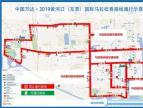 2019黄河口(东营)国际马拉松赛道路交通管制的公告