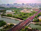 东营马拉松一场赛事激活一座城市