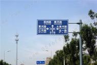 众成和颐新城众成和颐新城交通图