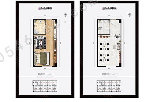 【河口Solo国际】公寓户型图