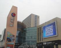 东营明珠广场