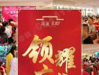 【广饶海通名郡】二期新品7.13开盘热销领耀广饶