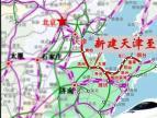 东营高铁最新资讯!正式更名:新建天津至潍坊(烟台)铁路