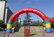 鹏豪盛都东营梧桐人家项目启动签约仪式9.25