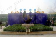 东营悦隽时代东营悦隽时代11.9示范区开放
