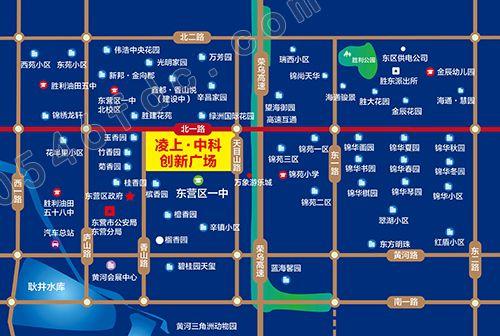 【东营中科创新广场】区位图